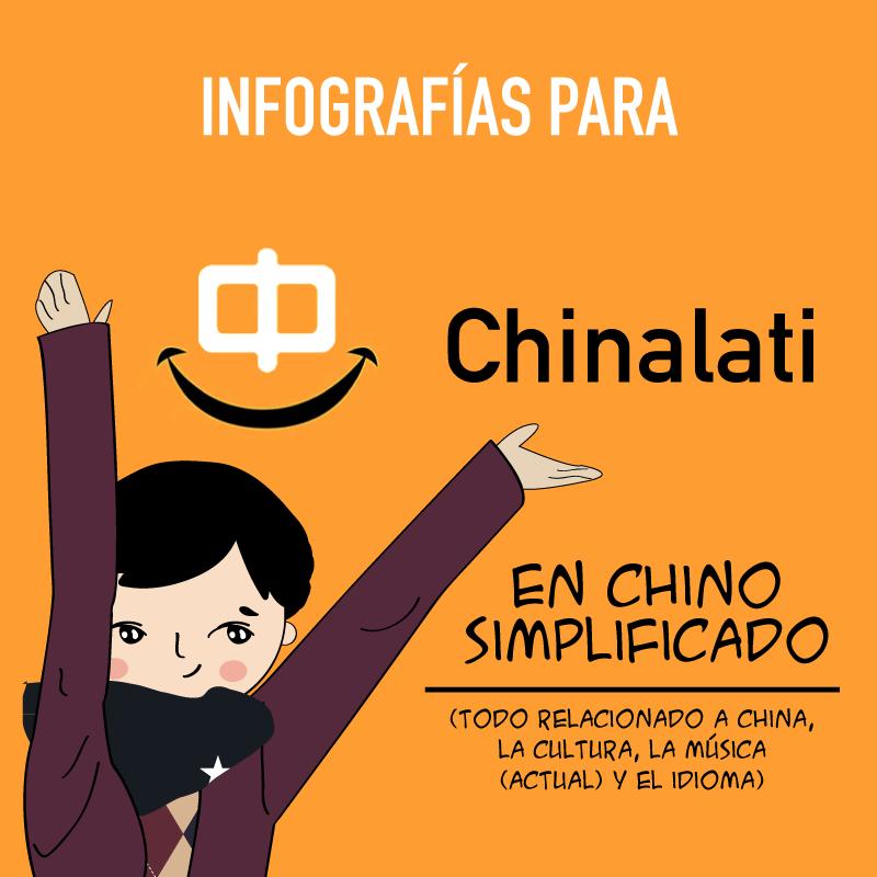 chlati-09