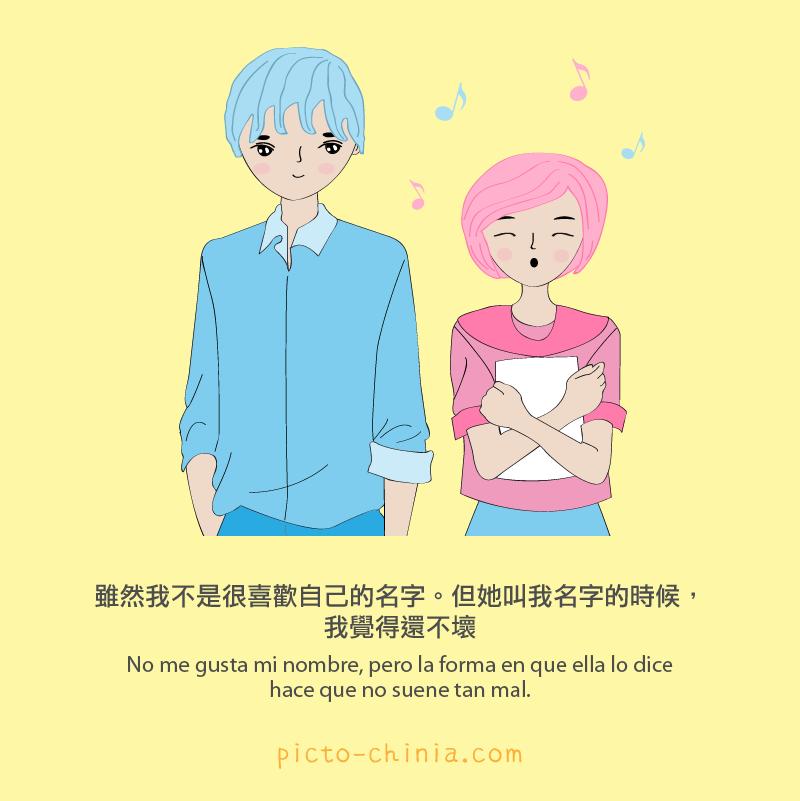 LoveSoLife-02