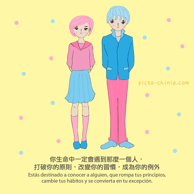 LoveSoLife-03