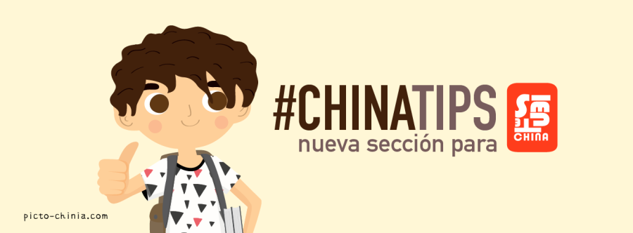 china tips-01