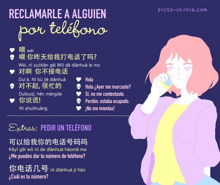 PHONE CALL-02