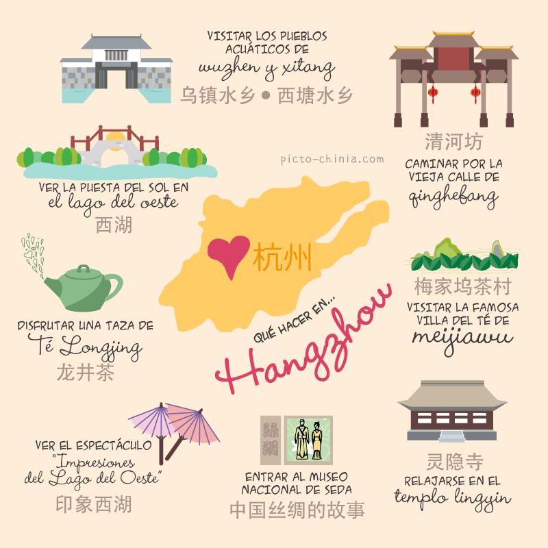 hangzhou-04
